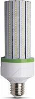 Venture LED Retrofit Range