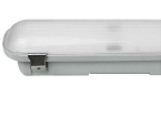 LumiLife Tri-Proof LED IP65, 5000K