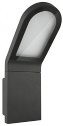 Osram LEDVance Facade Edge Wall Light, 12W, 3000K, GREY, IP54