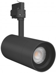 LEDVance LED Dimmable Tracklight Spot, 25W, Black, 3000K, CRI97