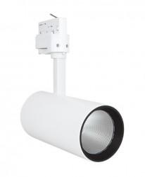 LEDVance LED Tracklight Spot, 35W, White, 2660lm, 3000K, 24Deg, 5yrs