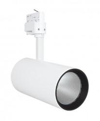 LEDVance LED Tracklight Spot, 55W, White, 4000lm, 3000K, 24Deg, 5yrs