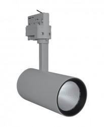 LEDVance LED Tracklight Spot, 25W, Grey, 1900lm, 4000K, 24Deg, 5yrs