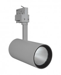 LEDVance LED Tracklight Spot, 35W, Grey, 2660lm, 3000K, 24Deg, 5yrs