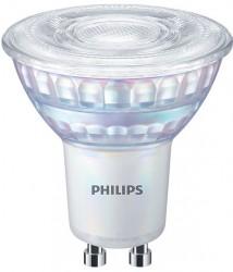 Philips MasterLED VLE CRI90 GU10, 6.2W=80W, 3000K, 36D, Dimmable