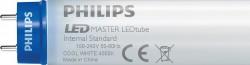 Philips Master LED Tube GA110, 1200mm (4ft), 19W, T8, 865