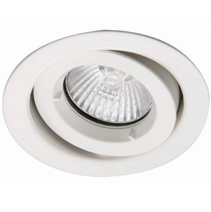 Ansell Icage Mini Fire Rated Downlight Fitting Gimble White