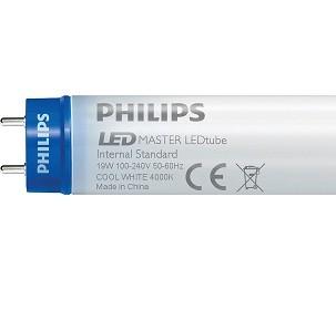 philips master led tube ga 1200mm 4ft 19w t8 g13. Black Bedroom Furniture Sets. Home Design Ideas